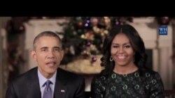 奧巴馬總統夫婦發表聖誕講話