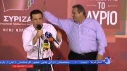پیروزی حزب چپگرای الکسیس سیپراس در انتخابات یونان