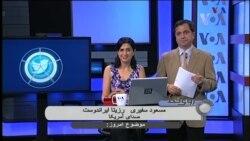 مستضعفان در ایران