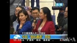 """中国两会现场梁相宜朝""""美国记者""""张慧君翻白眼引爆社交网络"""
