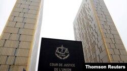 دیوان دادگستری اتحادیه اروپا یا «سیجیاییو» در لوکزامبورگ