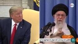 Se diluye posibilidad de diálogo entre EE.UU. e Irán