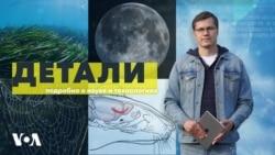 «Детали» c Андреем Деркачем - 17 апреля