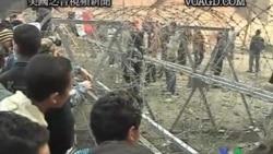 2011-11-24 美國之音視頻新聞: 埃及示威者與軍方爆發新衝突