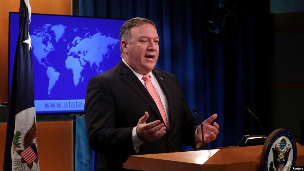 Госсекретарь Майк Помпео призвал прекратить войну в Йемене