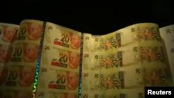Brazilian real notes are seen at the Bank of Brazil Cultural Center (CCBB) in Rio de Janeiro, Brazil, Nov. 17, 2017.