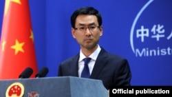 Phát ngôn viên Cảnh Sảng của Bộ Ngoại giao Trung Quốc.