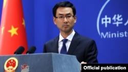 Geng Shuang, zëdhënës i Ministrisë së Jashtme kineze