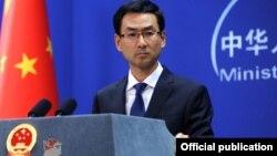 Geng Shuang, juru bicara Kementerian Luar Negeri China (foto: dok).