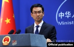 FILE - Chinese Foreign Affairs ministry spokesperson Geng Shuang