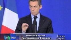 Тензија меѓу Британија и Франција