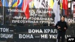 Ukrainada siyosiy qutblashish avjjida