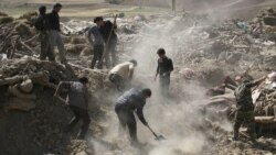 U.S. Offers Help To Iran's Earthquake Victims