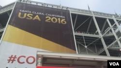 Este es el primer gran torneo internacional de fútbol que se juega en Estados Unidos, desde el exitoso Mundial de la FIFA en 1994. [Foto: Gesell Tobías, VOA].