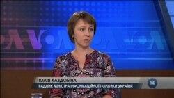 Реінтеграція Криму і Донбасу – наскільки це реалістично? Відео