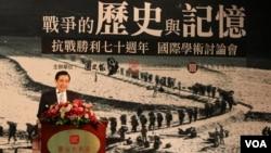 台湾总统马英九在台北举行的纪念抗战胜利七十周年讨论会上发表讲话(2015年7月7日)