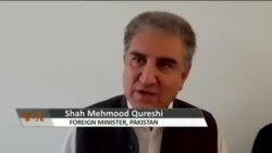 پاکستانی شہریوں کیلئے امریکی ویزوں پر ممکنہ پابندی