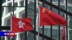 时事大家谈:国安法恐致香港沉沦,朱镕基当年警示一语成谶?