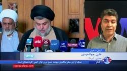 تلاش ها برای تشکیل دولت جدید عراق، باز هم بی نتیجه ماند