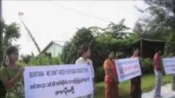 联合国人权特使抵达缅甸考察教派紧张关系