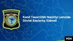 Dövlət Baytarlıq Xidməti_logo