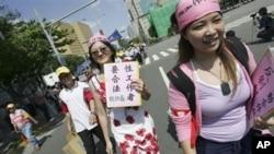 May 1, 2009台北性工作者游行,要求合法化
