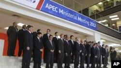 Hội nghị thượng đỉnh Diễn đàn Hợp tác Kinh tế Châu Á - Thái Bình Dương (APEC) tại Vadivostok, ngày 5/9/2012
