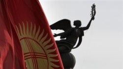 Qirg'izistonda prezidentlik uchun nomzodlar
