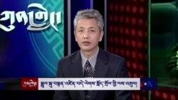 Tulku Tenzin Delek & Tibetan Political Prisoners