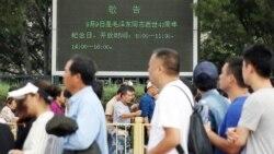 毛逝世纪念日官方低调 民间复杂情绪在涌动