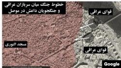 خطوط مقدم جنگ در غرب شهر موصل
