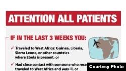 提醒患者自行注意症状的海报(CDPH poster)