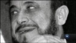 В Іспанії і Франції влада взялася арештовувати багатомільйонне майно дядька президента Сирії. Відео