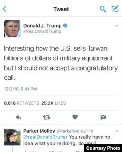 川普推特发文为与台湾总统蔡英文通话辩护 (截自川普推特)