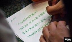 香港市民寫你給在囚的「雙學三子」。(美國之音湯惠芸攝)