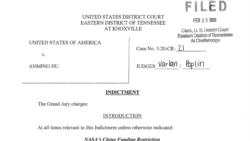 美國司法部中國倡議首案被告胡安明被判無罪