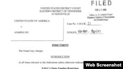 指控胡安明隱瞞與中國機構關係的起訴書截圖。
