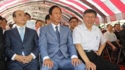 """""""台湾价值为何""""成为总统选战话题"""