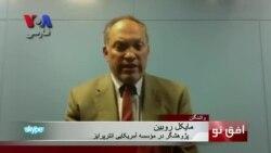 از ديد مايک روبين احتمال بسته شدن مرزهای هوايی كردستان عراق بالاست