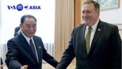 Đặc phái viên Triều Tiên có mặt tại Hoa Kỳ
