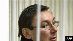 Суд у справі Луценка перенесли на 5 січня