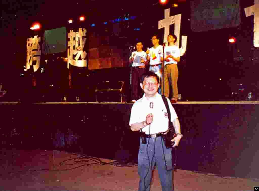 1997年香港回归前一夜