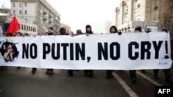 Путин: за и против