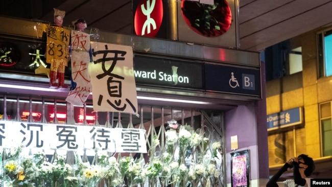 一名香港反送中抗议者在港铁太子站外的831事件纪念台旁呼喊口号。(2019年9月12日)