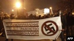 Антифашистская акция в Москве. Россия. 19 января 2011 года