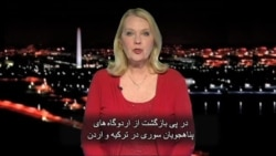 View From Washington: Horrors Continue in Syria
