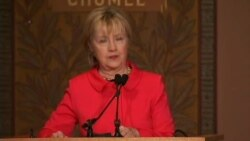 Clinton: Stereotypes About Women 'Belong In The Alternative Reality'