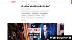 """""""无国界记者""""组织发布题为""""中国寻求世界媒体新秩序""""的报告。(网页截图)"""