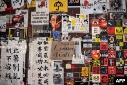 A Lennon wall is seen on the campus of Hong Kong Polytechnic University, in Hong Kong, Nov. 23, 2019.