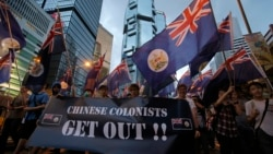 홍콩 중산층, 외국 이주 급증